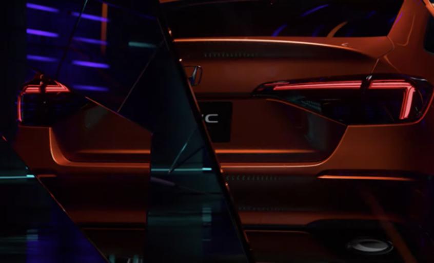 新一代思域原型车消息 将11月17日发布