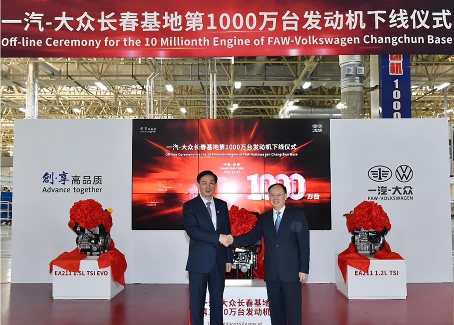 大众EA211 1.5T EVO发动机项目正式启动